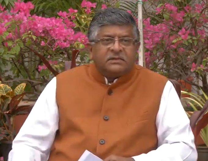 RS Prasad - J&K Gupkar India News