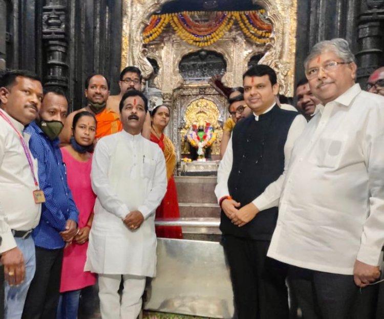 Shri Mahalaxmi Kohlapur