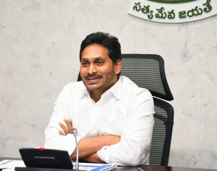 YS Jagan Andhra Pradesh CM