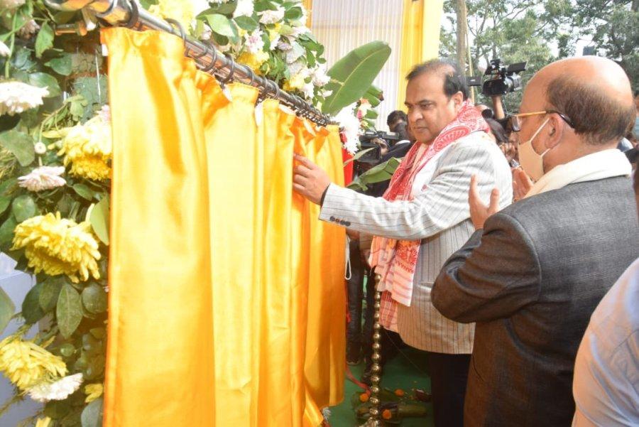 Himanta Biswa Assam Jorhat