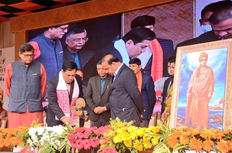 Re-SVAYEM Assam