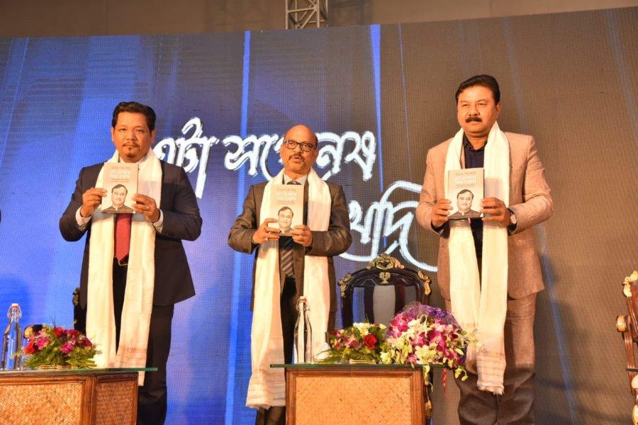 Himanta Biswa 4th Book