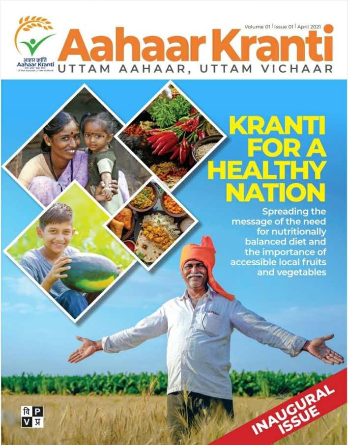 Dr Harsh Vardhan announces launch of 'Aahaar Kranti'