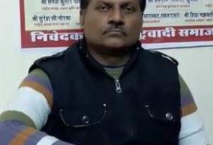 Adovcate Pankaj Joshi
