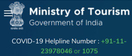 पर्यटन मंत्रालय ने भारत के विभिन्न हिस्सों में फंसे विदेशी पर्यटकों की सहायता के लिए 'स्ट्रैंडेड इन इंडिया' पोर्टल का किया शुभारम्भ
