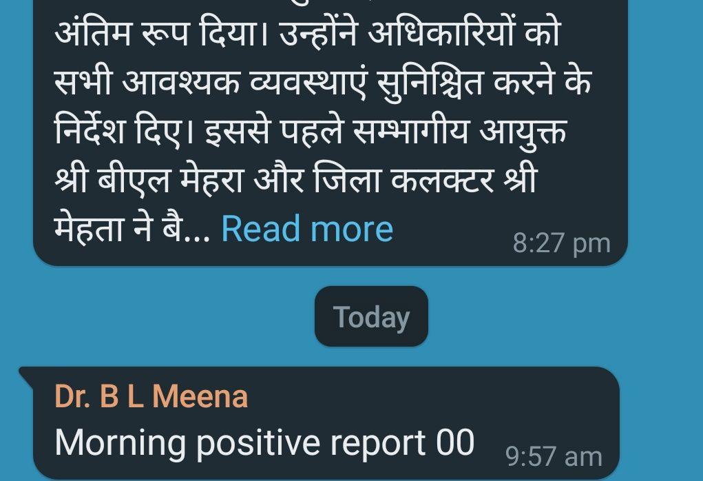 Screenshot 20210916 105331 WhatsApp