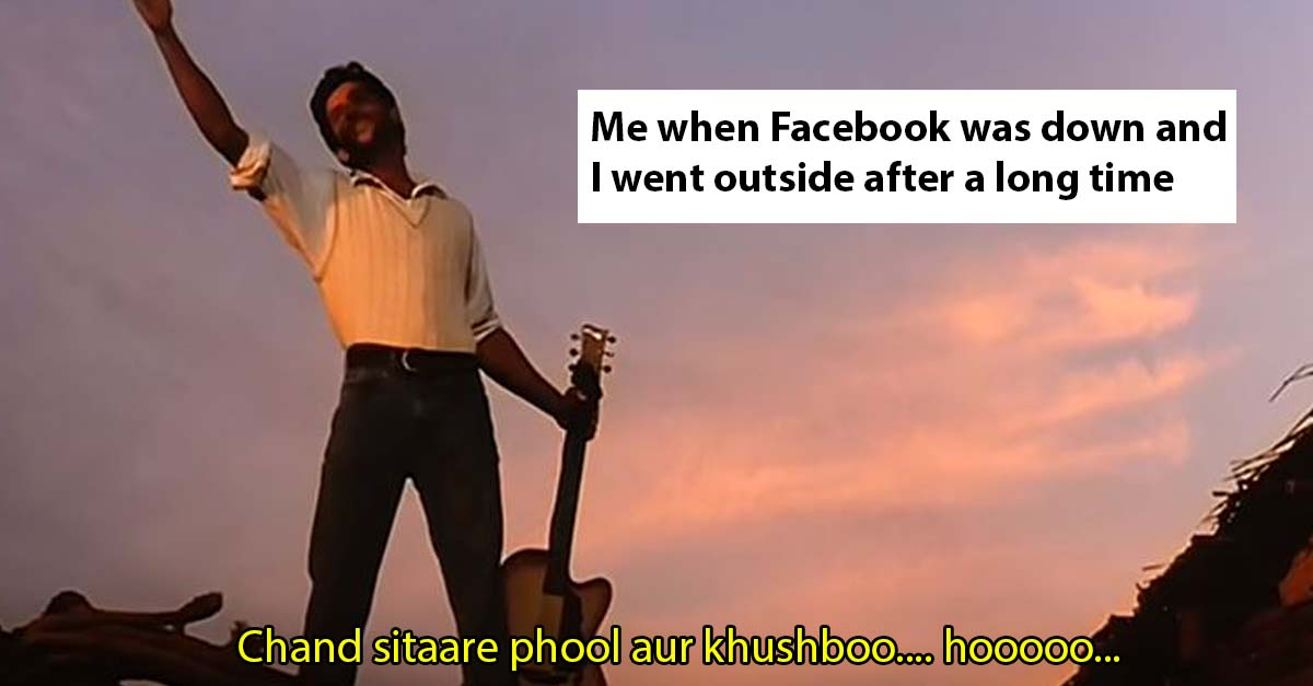 Facebook & Instagram Went Down & People Lost Their Shit