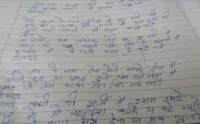 Hanuman chalisa in Answer sheet