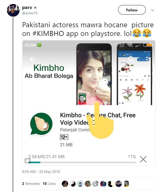Pakistani Actor in Kimbho app