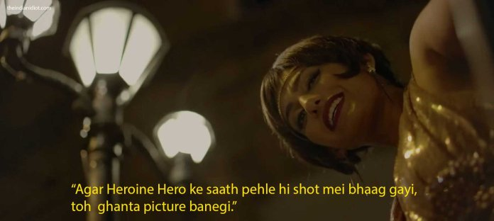 Sacred Games quotes and scenes: gaitonde and kukoo