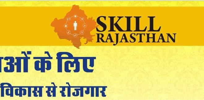 PC: rajasthanswabhiman.com