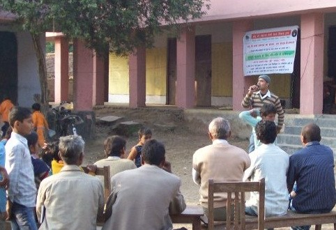 PC: keralaelectionresults.blogspot.com