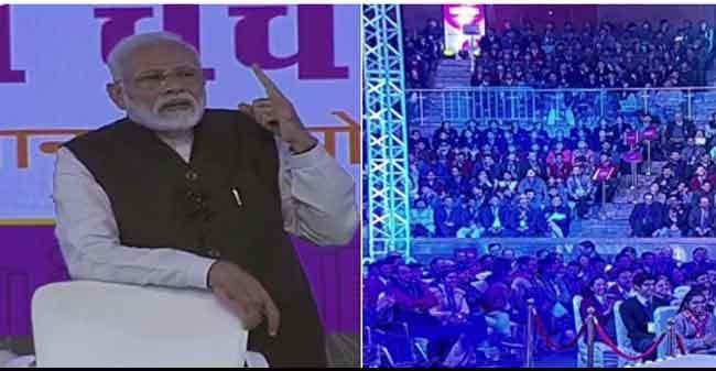PM Modi's class in discussion on exams