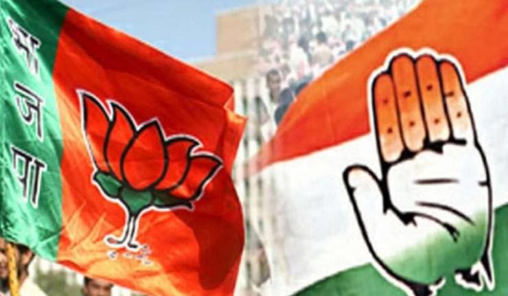 BJP's bets