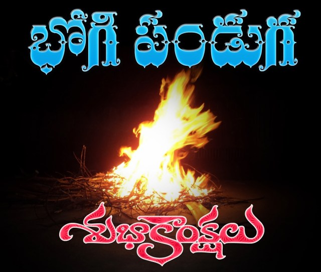 Happy Bhogi Images Wishes Whatsapp Status Greeting Quotes