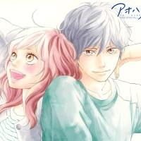 Manga Ao Haru Ride akan segera ditayangkan dalam bentuk TV Anime