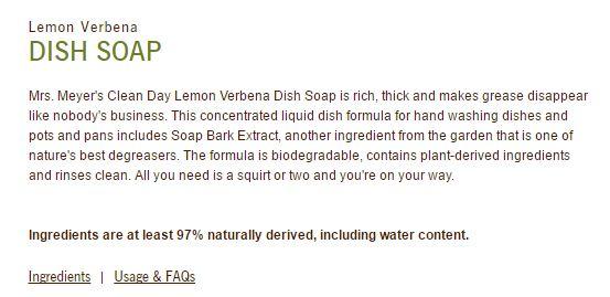 mrs meyeru0027s lemon verbena clean day dish soap