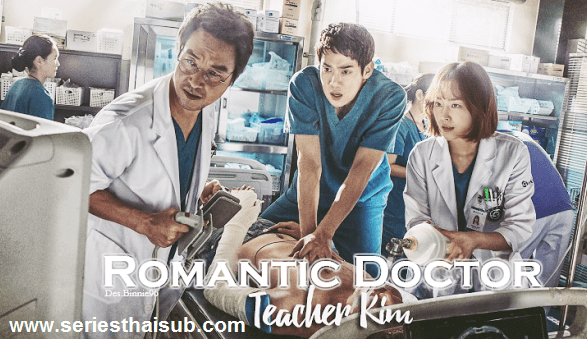 Romantic Doctor, Teacher Kim Episode 13 English Sub