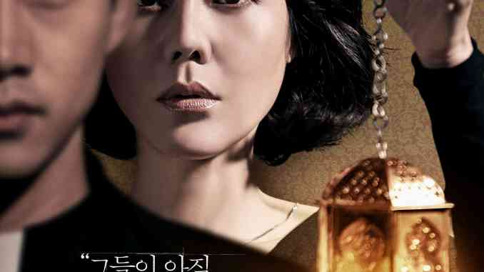 House of the disappeared korean movie