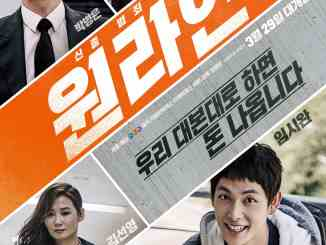 One line korean drama 2017