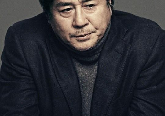 The Mayor Korean drama/ special citizen