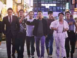 The Sheriff In Town (Korean Movie) 2017