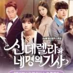 Vote: Favorite Korean Drama