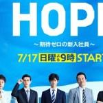 Hope – Kitai Zero no Shinnyu Shain