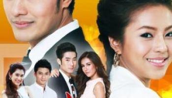 Mia Tuean (2014) Thai Drama - Synopsis
