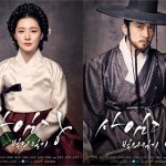 Saimdang, Light's Dairy