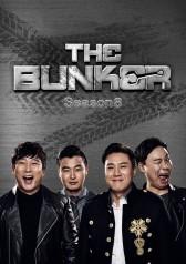 The Bunker Season 8