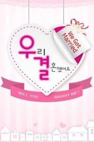 WGM YongSeo Couple