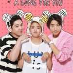 A Song For You 4