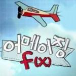 Amazing F(X)