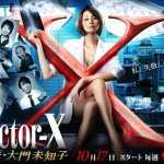 Doctor-X (Season 2)