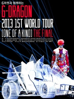 G-Dragon: 'One Of A Kind In Seoul'