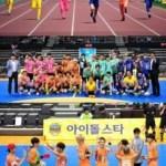 Idol Star Athletics Championships 2014