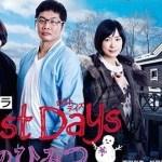 Lost Days no Himitsu