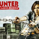 HUNTER – Women After Reward Money