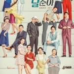 TV Novel – Dal Soon's Spring