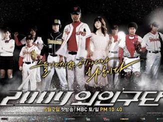 2009 Alien Baseball Team