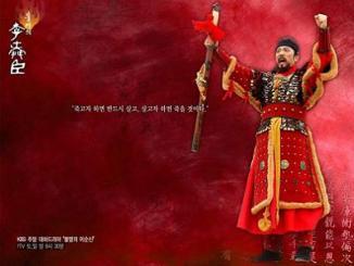 The Immortal Lee Soon-Shin