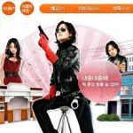 Woman of Matchless Beauty, Park Jung Kum