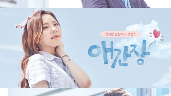Longing Heart Episode 1