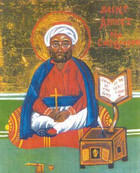 St Ahmed The Calligrapher Khanya