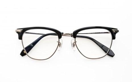 Choosing The Best Optician