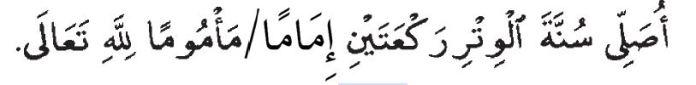 Lafaz Niat Solat Witir 2 rakaat menjadi imam atau makmum