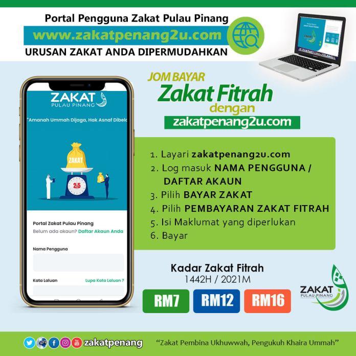 Portal Pengguna Zakat Pulau Pinang