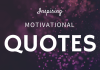 inspirational motivational quotes on dreams