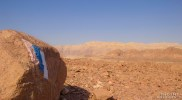 The INT sigh at Timna Park